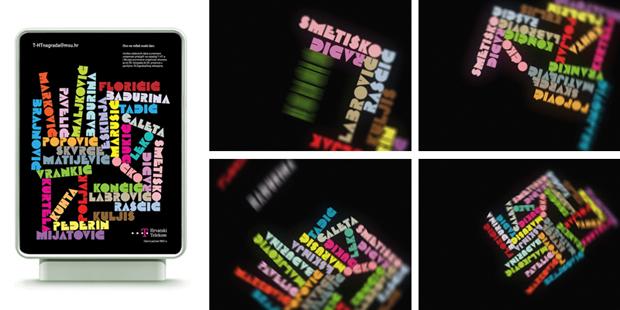 Digital Brands